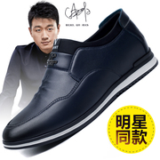 Autumn Korean young men's casual shoes shoes all-match sports shoes leather breathable shoes increased