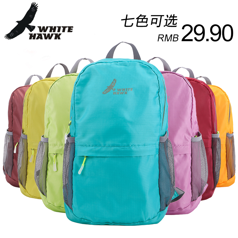Backpack men and women outdoor folding bag travel bag skin bag ultra light mountaineering bag travel backpack water repellent