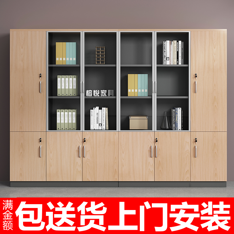 Wooden filing cabinet information file cabinet office bookcase with locking cabinet board bookcases with glass door storage cabinet