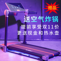 V8 maglev treadmill home small multi-functional dormitory indoor ultra-silent stack gym dedicated