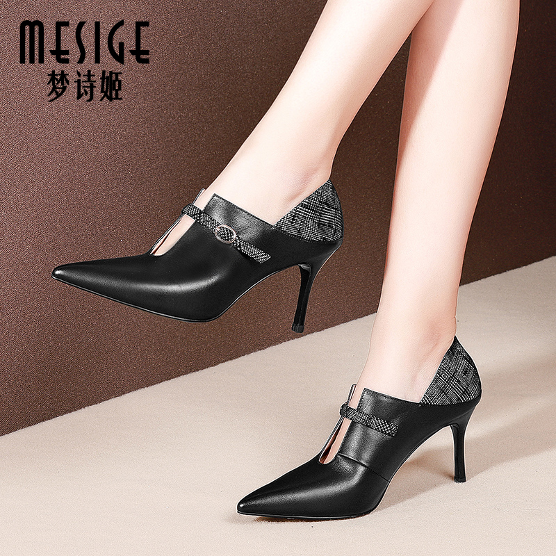 2018 autumn new pointed single shoes women's belt buckle fashion high heel stiletto women's shoes four seasons leather shoes leather