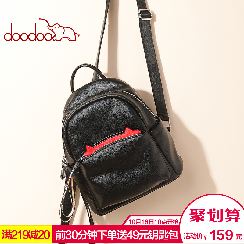 Doodoo backpack female 2018 new Korean version of the backpack large-capacity travel bag fashion personality new bag female