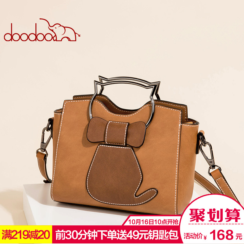 Doodoo autumn bag female 2018 new wave Korean version of the wild handbag fashion shoulder slung small bag handbag