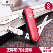 Vivtorinox 65mm Mini Swiss Army knife nail cutter saber 0.6463 red imported multifunctional folding knife