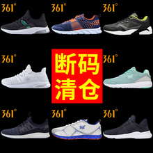361 men's shoes, women's shoes, sports shoes, men's genuine clearance, broken code, air cushion running shoes.