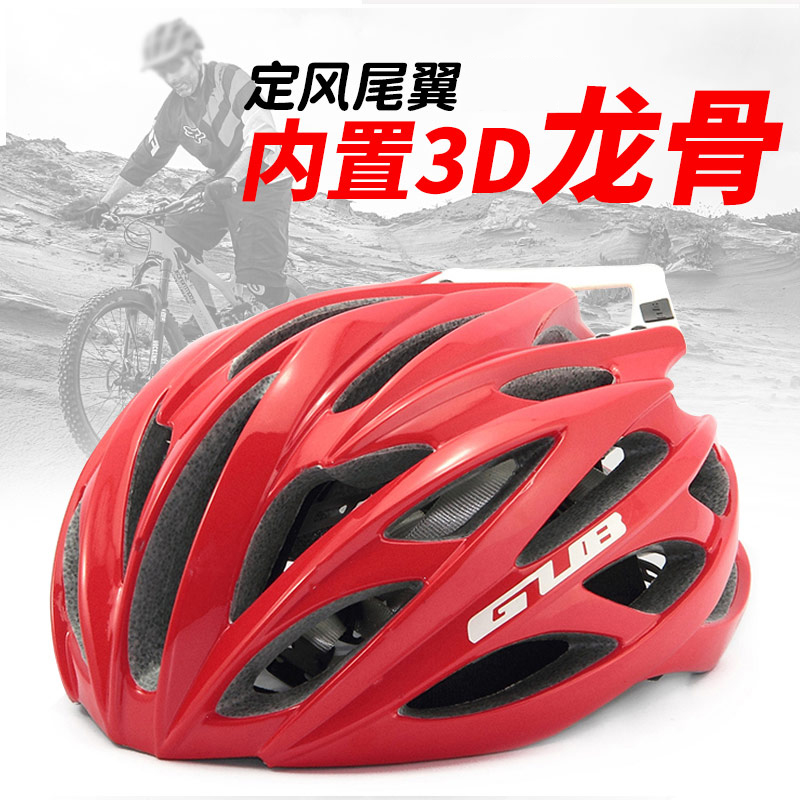 GUB SV8PRO Mountainous Mountainous Equipments for Riding Helmets with built-in keel for men and light hats for women on bicycles