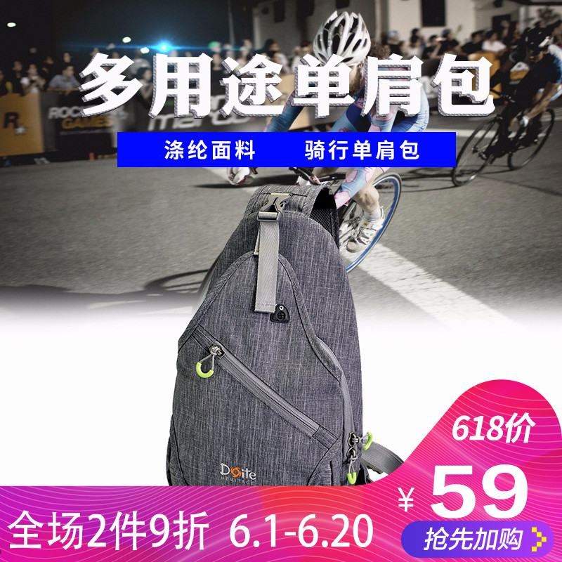 Doitedoit Recreational Cycling Single Shoulder Bag Men's Bicycle Skew Bag Women's Bicycle Outdoor Sports Breast