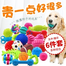Dog Toy Ball Bite Resistant Pet Dog Molar Toy Teddy Dog Toy Golden Hair Large Dog Puppy Dog Supplies