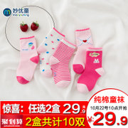 Wonderful kids children's socks socks and socks in a cartoon of men and women aged 1-12 5 double boxed tube socks