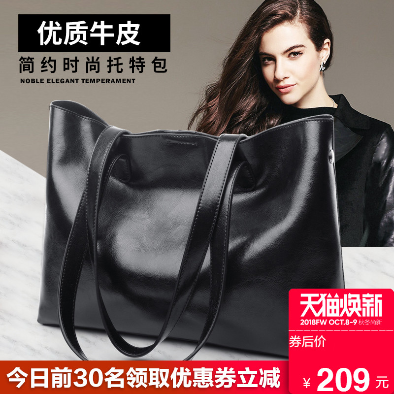Leather shoulder bag big bag female 2018 new leather middle-aged female bag big tote bag mobile bag lady bag
