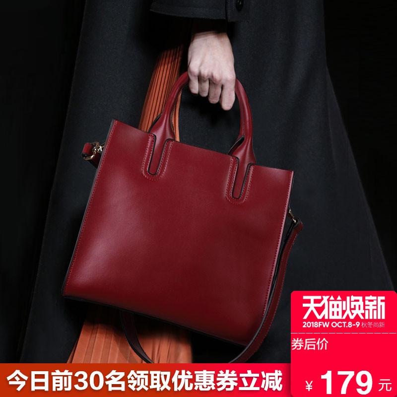 Big Bag Girls 2019 New Genuine Leather Girls Bag Fashion Simple One Shoulder Slant Bag Cowskin Handbag Tide