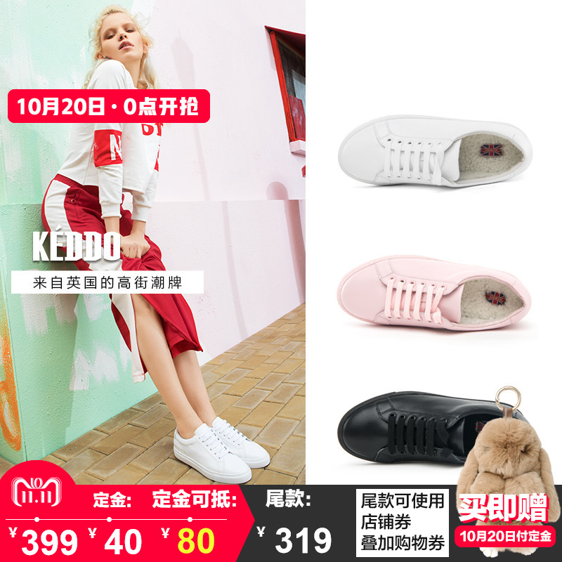 Keddo White Shoes Female 2019 New Type Baitao Single Shoes Female White Shoes Female Genuine Leather Plush Neiliga Wool