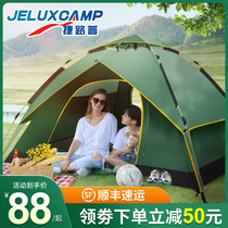 Tent outdoor camping thickened double layer ultra-lightweight automatic speed open a full set of rainproof field outing camping equipment