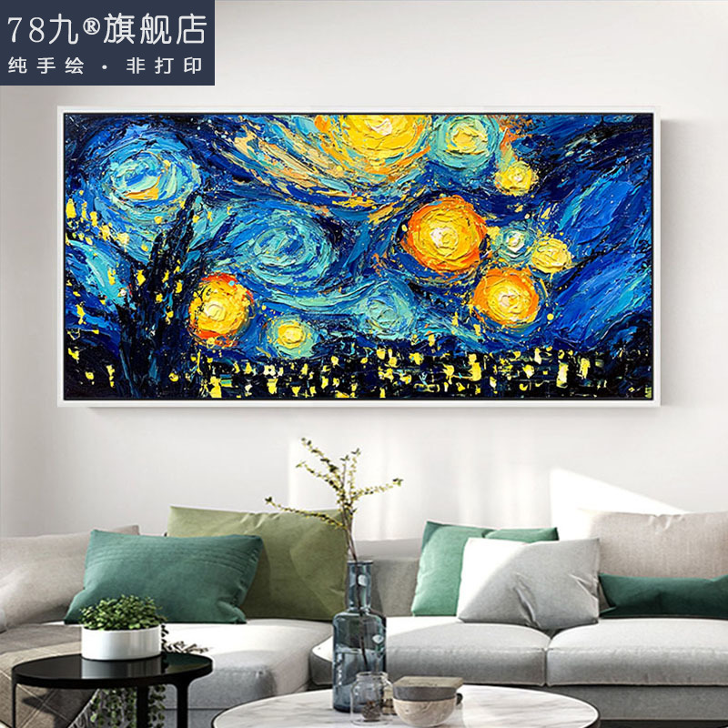 789 Modern Luxury Hand Painting Pure Hand Painting Living Room Oil Painting Dafen Village Customized Painting - Van Gogh's Famous Painting Star Sky