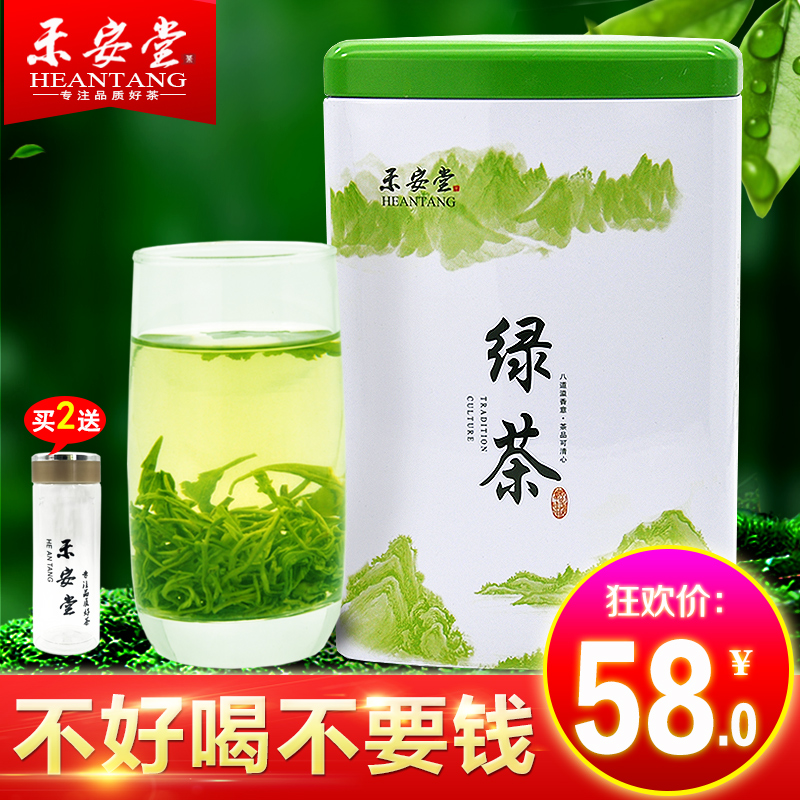Heantang Green Tea 2019 New Tea Spring Tea Sunshine Adequate Bulk Alpine Cloud and Fog Maojian Total 500g