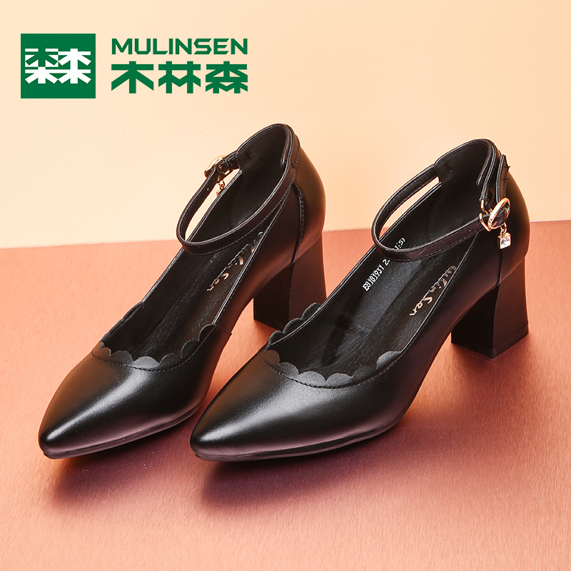 Mulinsen Women's Shoes Coarse-heeled Single Shoes 2019 New Autumn Women's Shallow-mouth Medium-heeled Working Shoes Fashion Leather Shoes High-heeled Shoes