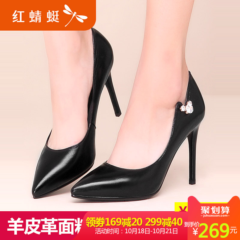 Red 蜻蜓 women's shoes spring and autumn new leather sheepskin fashion pointed diamond women's shoes stiletto high-heeled shoes women