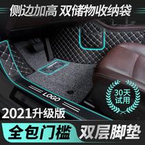 Tapis de voiture entièrement fermé spécialement utilisé pour Camry Langyi Sagitar CRV Magotan Accord civique de dix génération Passat