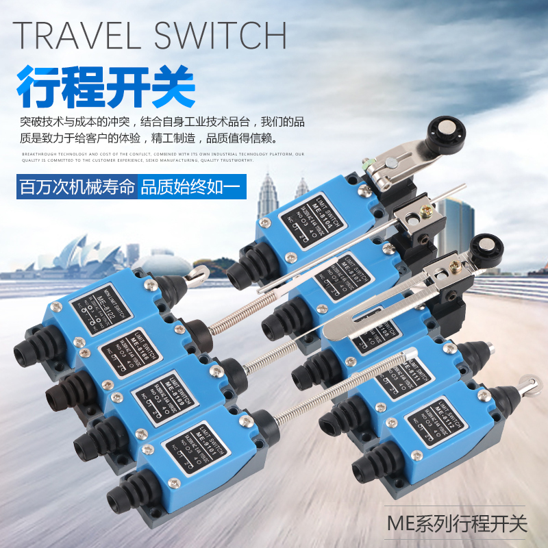 Travel switch ME-8108 8104 8107 8111 8112 9101 8169 8166
