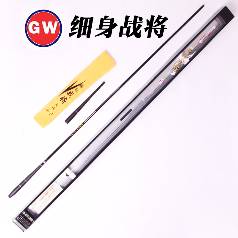Guangwei fish 竿 身 将 鲫 鲫 3.6/4.5 meters ultra light fine super hard fishing squid 竿 fishing gear