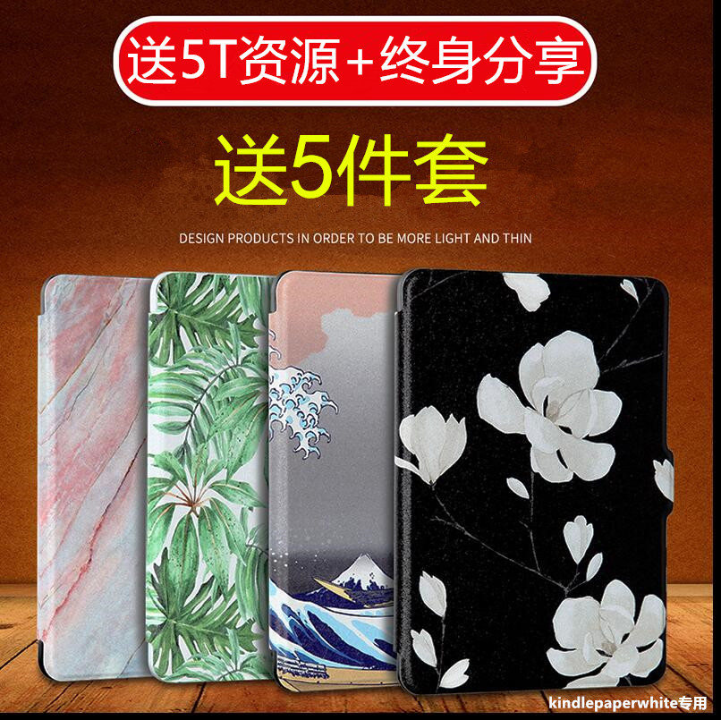 Kindle protective cover paperwhite 1/2/3 protective cover kpw3 Amazon e-book 958 protective cover 899 light and thin Japanese Van Gogh sleeping wake-up protective shell coat