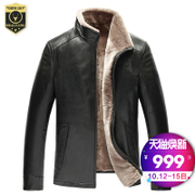 REALYANG fur leather collar short straight male sheep skin leather men's fur coat