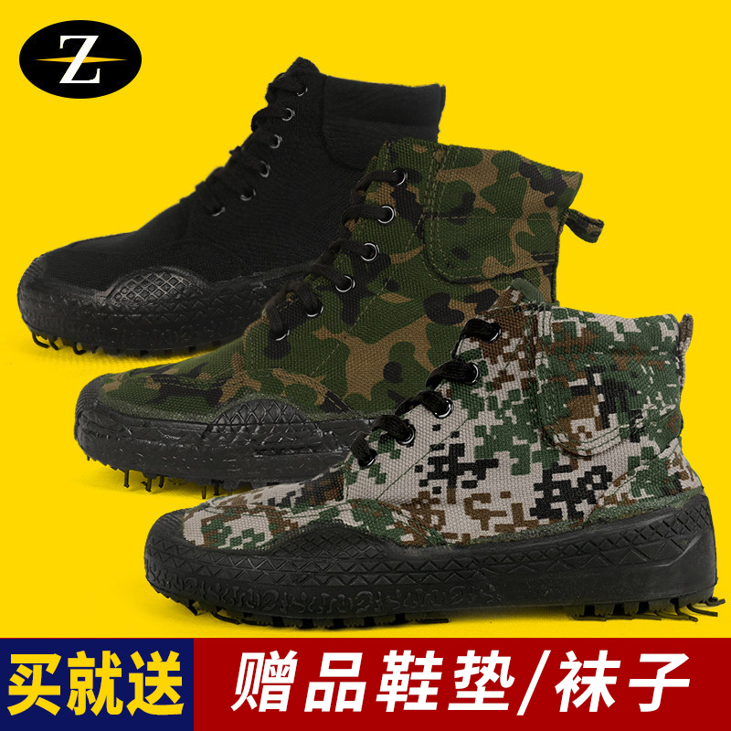 贞国悠春秋高帮迷彩鞋men's and women's military shoes deodorant wear-resistant liberation shoes 07 training shoes labor insurance canvas shoes