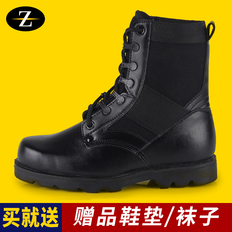 Zhen Guoyou outdoor military boots men and women special forces 07 combat boots autumn and winter wear tactical boots anti-skid shock absorber male army boots