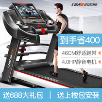 Qimaisi Q7L treadmill home mute multi-function folding electric large treadmill fitness equipment