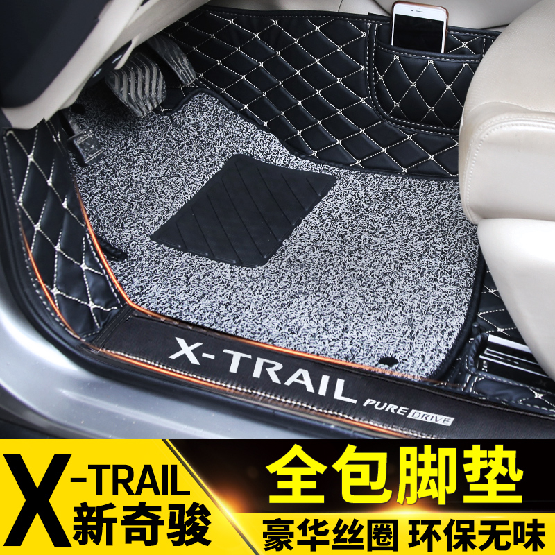 18-19 Novelty Jun Footpad 14 Kind Jun All Surrounding Silk Ring Footpad Kind Jun Interior Decoration Modified Automotive Supplies