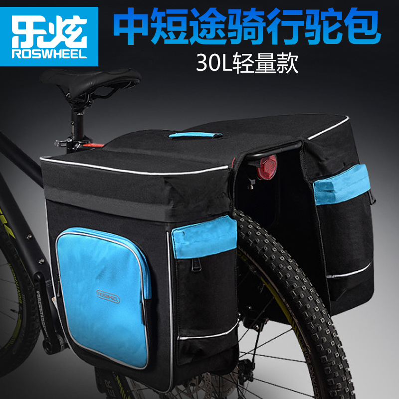 ROSWHEEL Le Hyun bicycle bag riding package mountain bike bag after the package can be equipped with rain cover large capacity