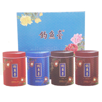 Diaoyutai Tea Cloisonne 2 Canned, Four Choices, Two Business Gift Bags for Customers to Send Leaders