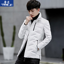 Chao Brand Winter New Men's Down Garment Light and Slim Korean Edition Short and Fashionable Winter Garment Coat