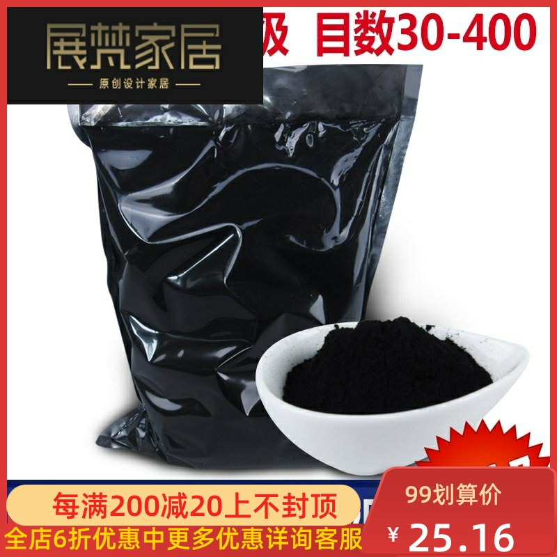 Powdered Wood Coconut Shell Activated Carbon Powder for Strong Food Grade Filtration Decolorization of Liquor, Edible Oil and Sugar