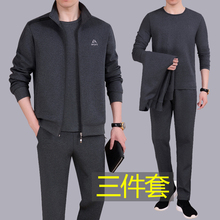 Sports Suit Men's Spring and Autumn Leisure Size Daddy's Three-piece Sportswear Suit for Middle-aged and Old-aged Men