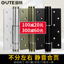 Gute invisible door hinge door closer Hydraulic buffer hinge Spring hinge automatic closing positioning one price
