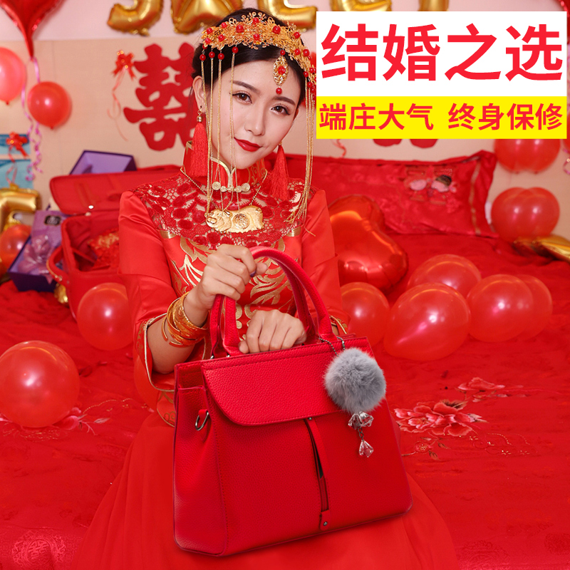 Wedding new Messenger bag handbag with red bag female 2018 bride bag wedding bag fashion wild tide