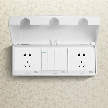Three 86 type white waterproof box socket splash box bathroom bathroom switch Waterproof Protective Cover Cover home