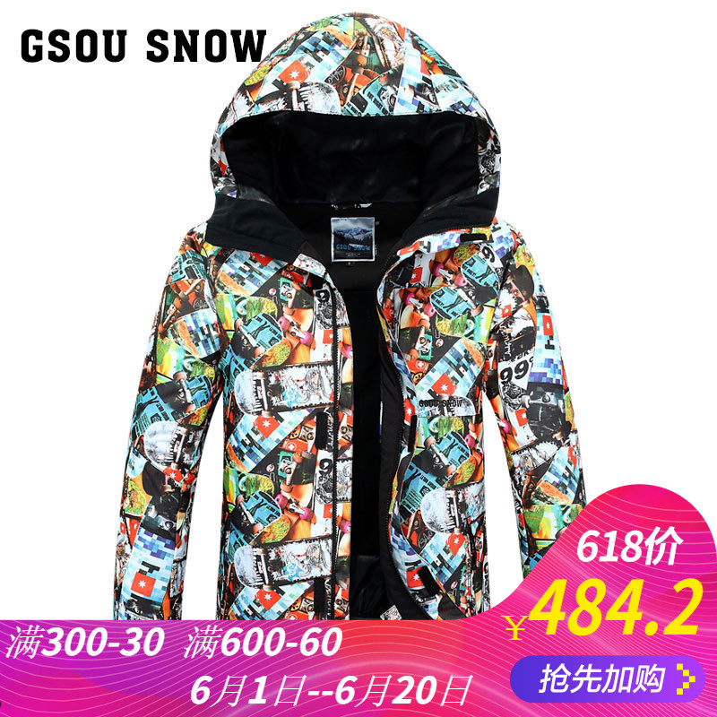 Gsou snow ski suit men's Korean outdoor men's windproof waterproof jacket warm ski clothes