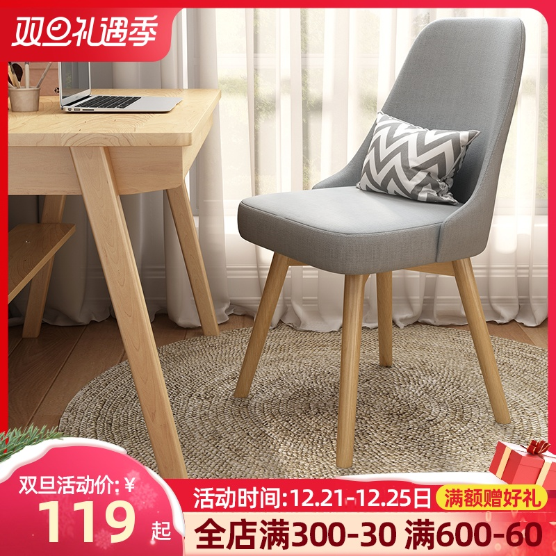 Home simple computer chair office chair comfortable students learn office chair desk chair bedroom stool back chair