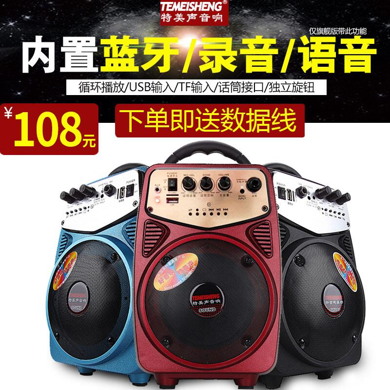 Tebel Q2 Square Dance Audio Outdoor Pull Rod Mobile Portable Home K-song High Power Bluetooth Speaker with Wireless Microphone and High Volume