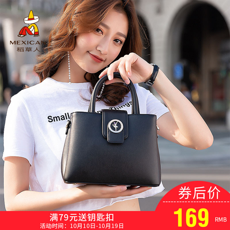 Scarecrow handbag 2018 new female European and American fashion atmosphere shoulder Messenger bag simple handbag ladies bag