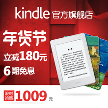 Kindle Paperwhite classic Van Gogh Museum suite wheat field series
