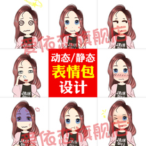 Dynamic static chat emoticon pack make comic avatar GIF dynamic emoticon pack stay cute cute