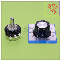 Original imported formula scale chip knob Frequency converter special potentiometer Speed governor speed potentiometer