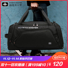 Dry and wet separation travel bag handbag men's sports training fitness bag short-distance shoulder travel large-capacity duffel bag