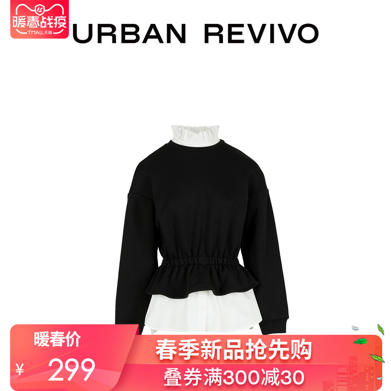Ur2020 spring new women's fashion splicing fake two casual T-shirts sweater wg03s4oe2001