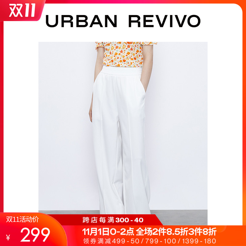 UR2020 autumn new womens fashion simple loose loose straight pants WJ35R6GN2000