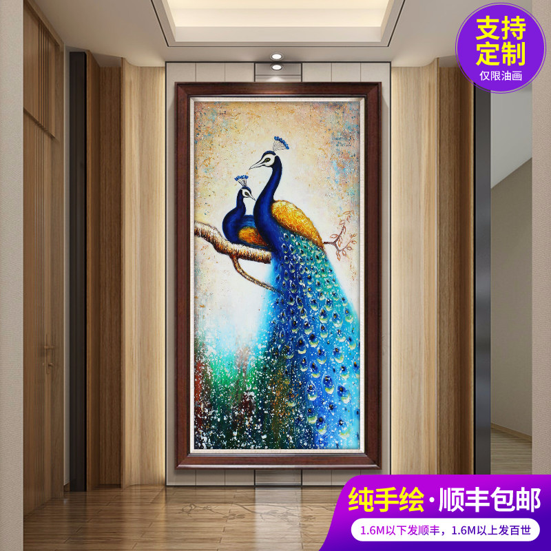 Added American porch wall painting Chinese corridor aisle decoration painting three-dimensional abstract painting Blue Peacock hand-painted oil painting