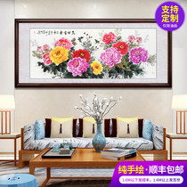 Painting Hand-painted Flowers and Decorative Painting Peony Chinese Painting Living Room Calligraphy and Painting for Wealth Fengshui Hanging Painting Town House Murals